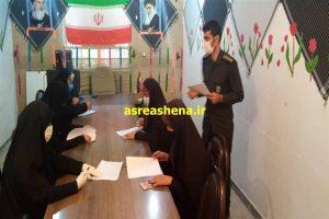 مسابقه تفسیر سوره حجرات ویژه فرماندهان واحد های مقاومت بسیج مدارس شهرستان بهمئی برگزار شد