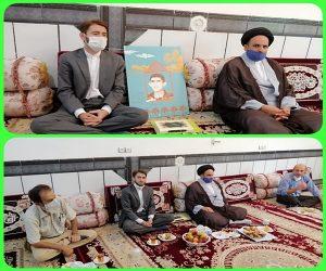 سه شنبه های تکریم و دیدار با خانواده شهید مرادی درشهرستان چرام