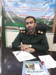 پیامتسلیت فرمانده ناحیه مقاومت بسیج شهرستان بهمئی  بمناسبت فرارسیدن ماه محرم