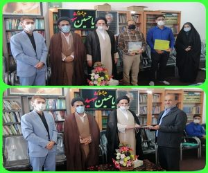از برگزیدگان جشنواره استانی قرآن و عترت در شهرستان چرام تجلیل شد