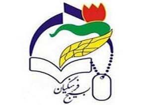 بسیج فرهنگیان شهرستان بهمئی در بیانیه ای توهین نشریه فرانسوی به ساحت پیامبر مکرم اسلام حضرت محمد (ص) را محکوم کرد.