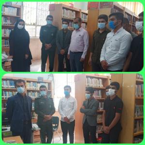 بازدید دانش آموزان فعال فرهنگی بسیج دانش آموزی شهید امینی ناحیه مقاومت بسیج بهمئی از کتابخانه عمومی شهرستان بهمئی