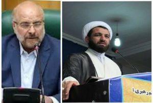توقع امام جمعه کهگیلویه از رئیس مجلس/ اجازه برداشت آب از رودخانهها صادر شود