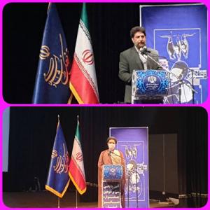 ۲ اثر از استان کهگیلویه وبویراحمد به بین المللی جشنواره تئاتر فجر راه یافتند