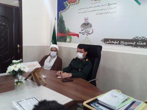 نشست فصلی قرارگاه تربیتی طرح شهید بهنام محمدی شهرستان بهمئی برگزار شد