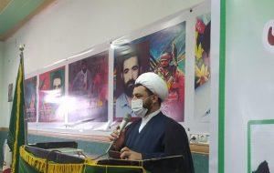 روزهای ننگ برای مدعی دموکراسی در جهان/به جای اعزام بمبافکن به خلیجفارس آتشنشانی به کنگره بفرستید