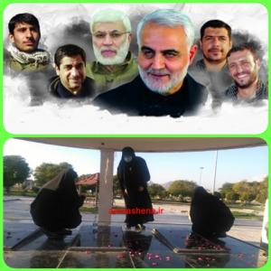 غبارروبی وعطر افشانی بمناسبت دهه بصیرت وشهادت سردارسلیمانی درشهرستان بهمئی برگزارشد