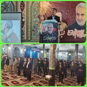 مراسم بزرگداشت یکمین سالگرد شهادت شهید حاج قاسم سلیمانی و شهدای مقاومت در شهرستان بهمئی