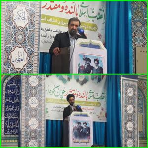 سخنان طوفانی محسن رضایی در جمع مردم خونگرم وشهیدپرورشهرستان بهمئی