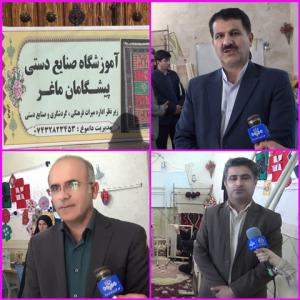 افتتاحییه آموزشگاه صنایع دستی پیشگامان ماغر در شهرستان بهمئی