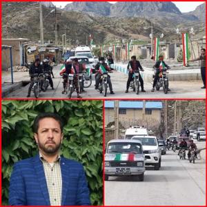 رژه خودرویی بمناسبت پیروزی انقلاب اسلامی دربخش سرآسیاب یوسفی وتقدیر تشکرازحضورمردم  در این مراسم