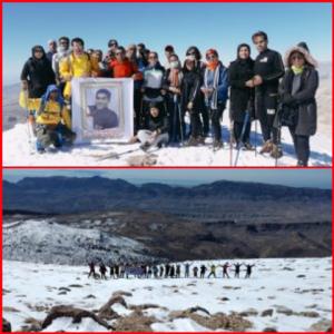 صعود گروه کوهنوردی  چکاوک وسفیدکوه به ارتفاعات سفیدکوه