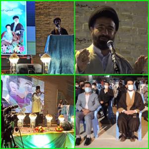 برگزاری جشن نیمه شعبان و ولادت با سعادت حضرت قائم (عج) در شهرستان بهمئی با رعایت دستورالعمل های بهداشتی