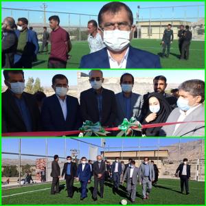 جایگاه برتر شهرستان بهمئی در زمینه افزایش سرانه فضاهای ورزشی در استان