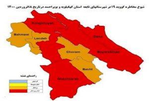 تعطیلی مرکز استان به مدت ۲ هفته