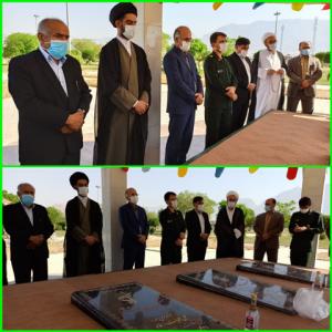 غبار روبی گلزار شهدای گمنام بهمئی به مناسبت آغاز هفته معلم