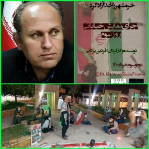 بمناسبت آزادسازی خرمشهر نمایش روز سوم در یاسوج به روی صحنه رفت