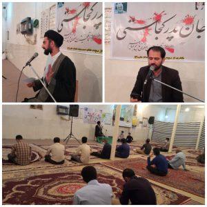 حمایت از مردم مظلوم فلسطین و یمن /محکوم کردن حوادث اخیر در مسجد الاقصی