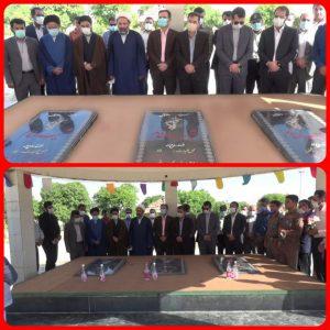 غبارروبی گلزار شهدای گمنام شهرلیکک مرکز شهرستان بهمئی به مناسبت هفته قوه قضائیه