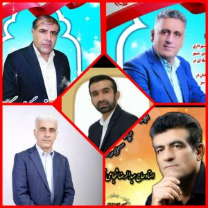 نتایج کامل ششمین دوره انتخابات شورای اسلامی شهرلیکک