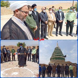 کلنگ زنی احداث شبستان آستان مقدس امامزاده بابا احمد (ع) در بهمئی