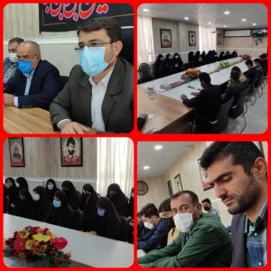 جلسه مطالبه گری دانش آموزان بسیجی شهرستان بهمئی با حضور مسئولان شهرستان بهمئی
