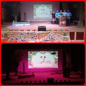 اولین یادواره شهید علی چمبری درشهرستان بهمئی برگزارمیشود