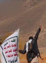 گزارش|پنج تحول مهم در پنجمین سال جنگ یمن؛ اثربخشی راهبرد مقاومت