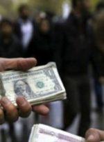 دستگیری۳۰ نفر از عوامل اصلی گرانی ارز